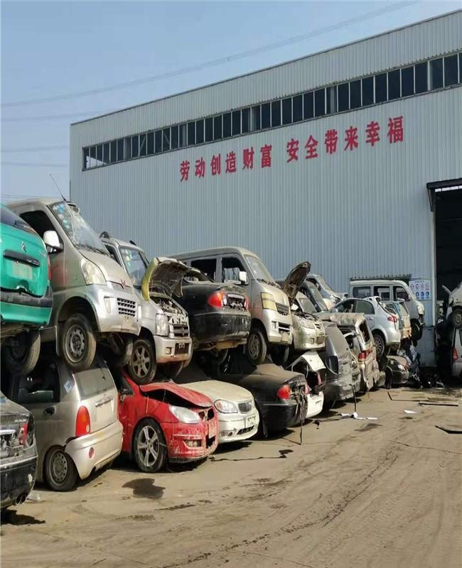 成都温江区回收报废车服务好