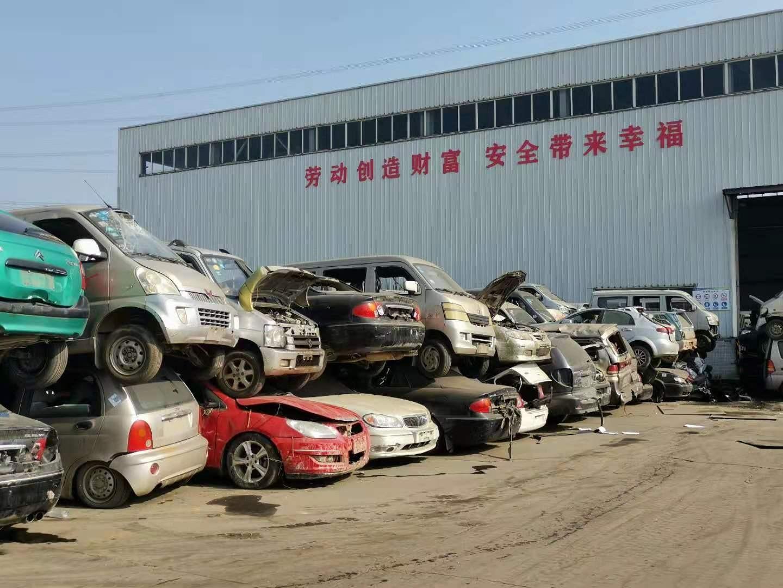 双流区报废车回收废旧物资回收企业