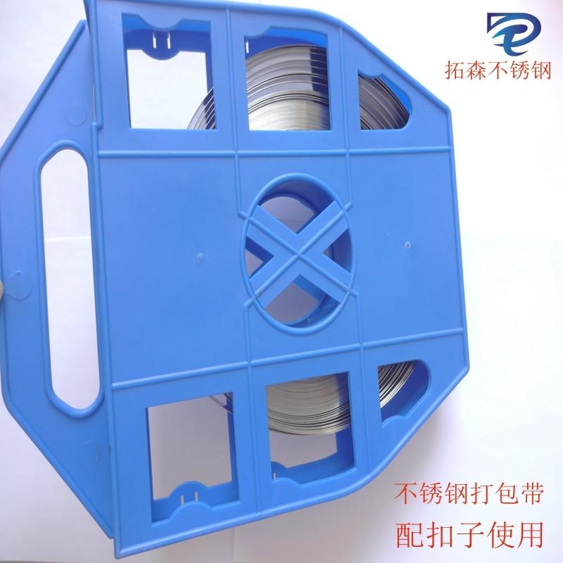 宜昌不锈钢扎带定制厂家因其接纳不锈钢质料
