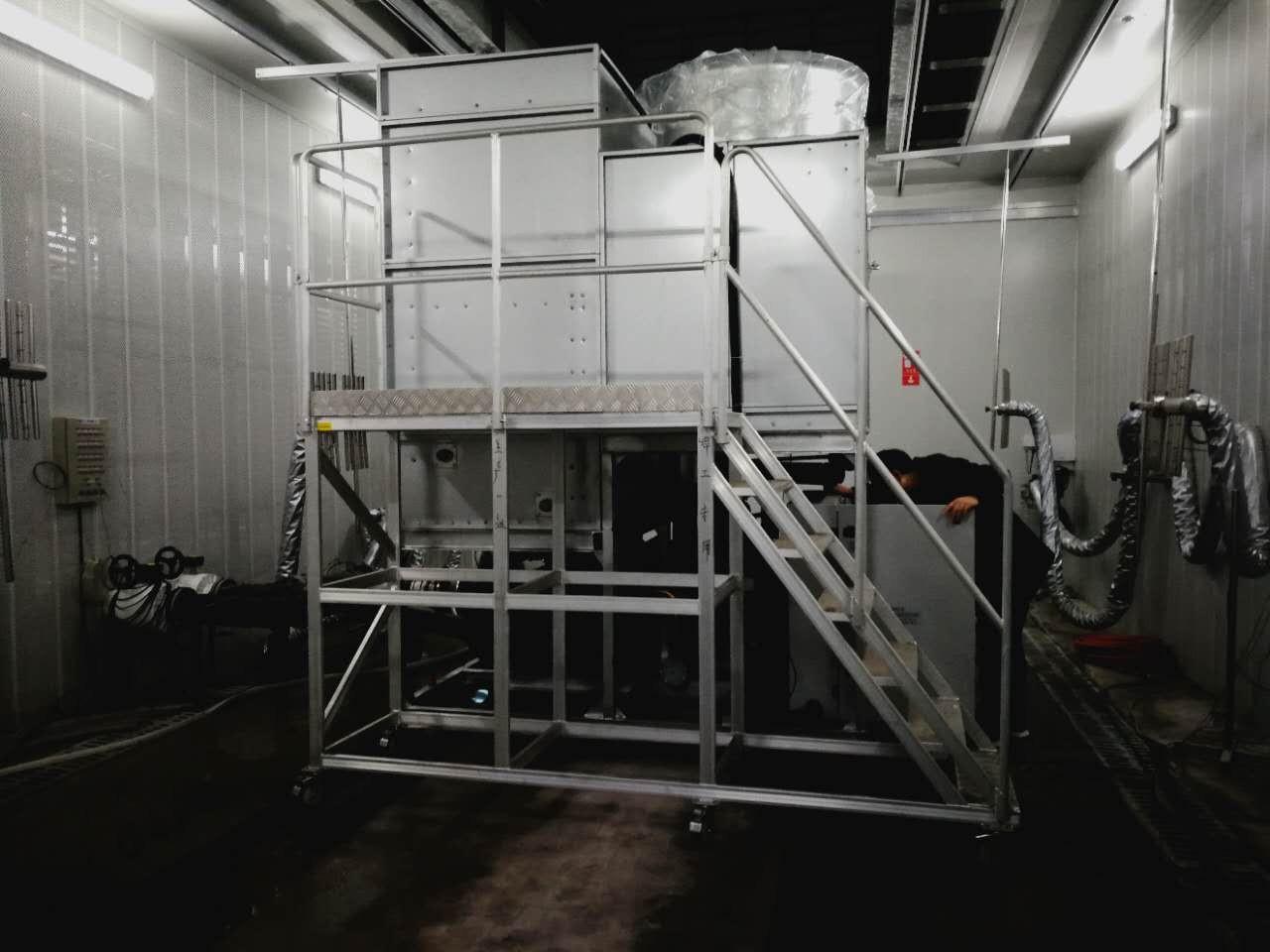 邢臺什么是蒸發式冷凝器網站
