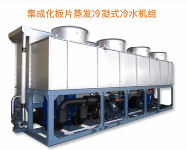 張家口ORC蒸發式冷凝器原理