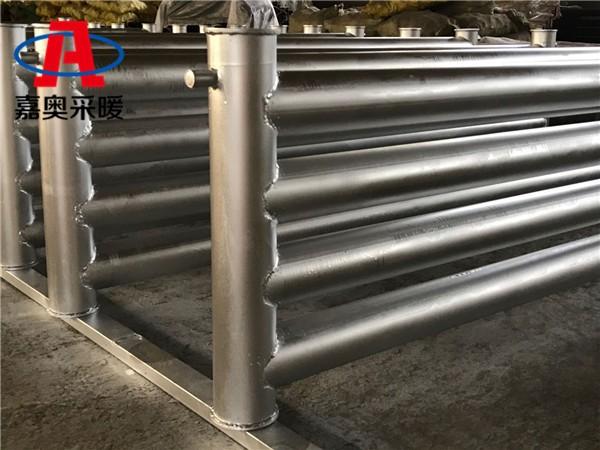萝北光排管散热器D1082.55光排管暖气片厂家