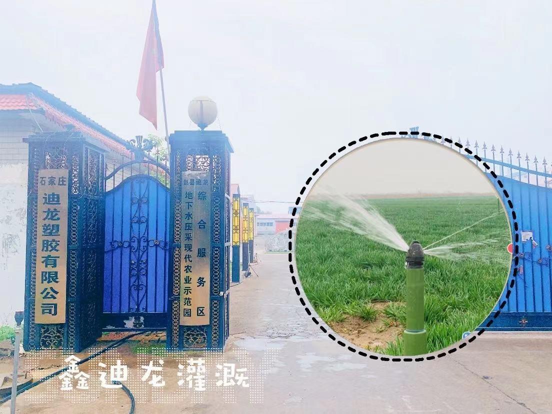 河南省平顶山市卫东区多节地埋喷灌又具有地膜覆盖的优点