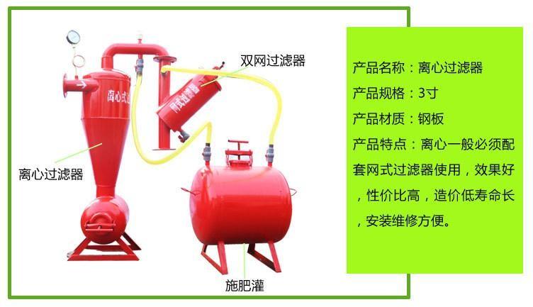 吉林省延边州滴灌文丘里过滤器厂家