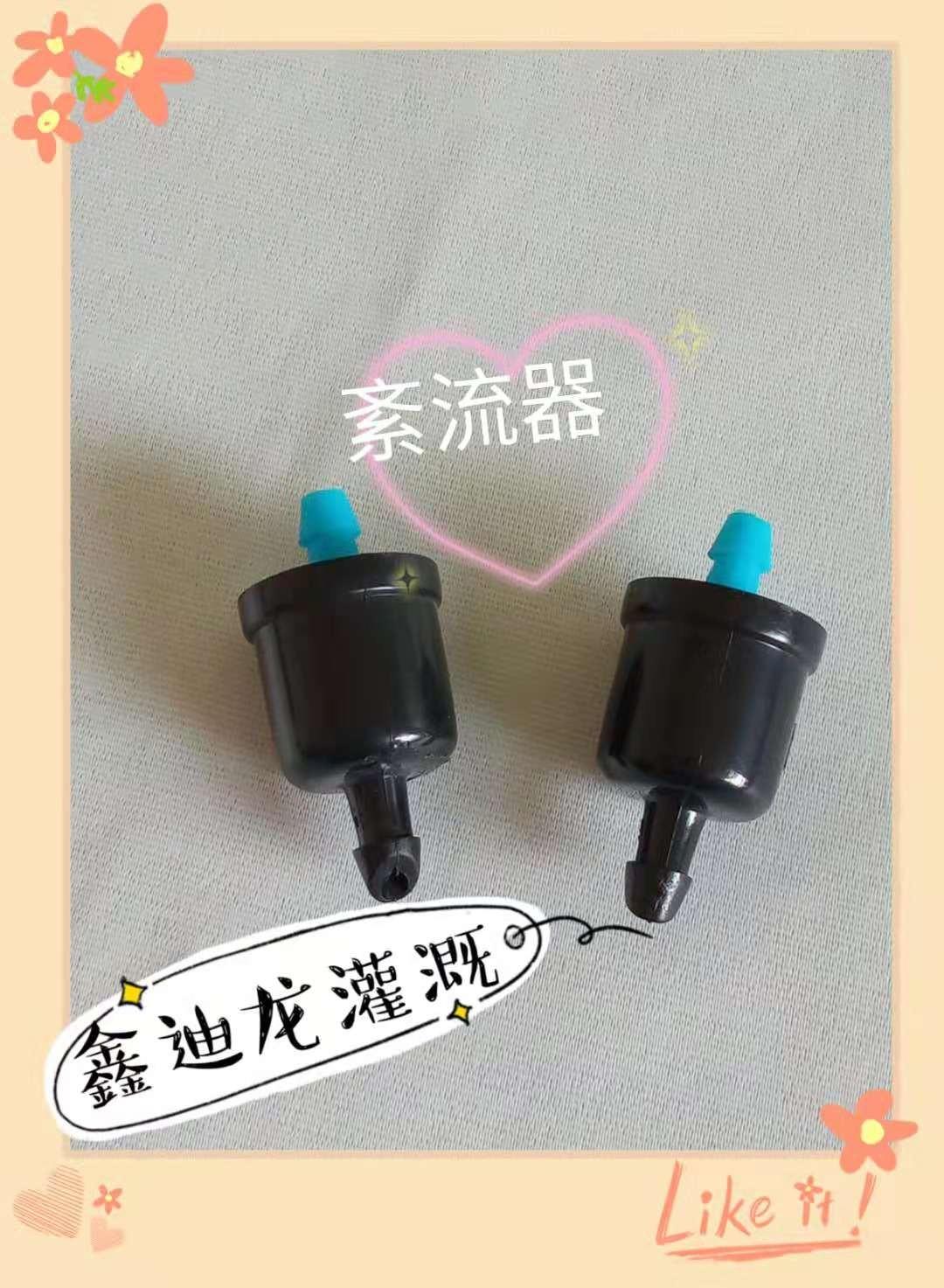 湖南省怀化市苗木滴灌紊流器价格生产基地