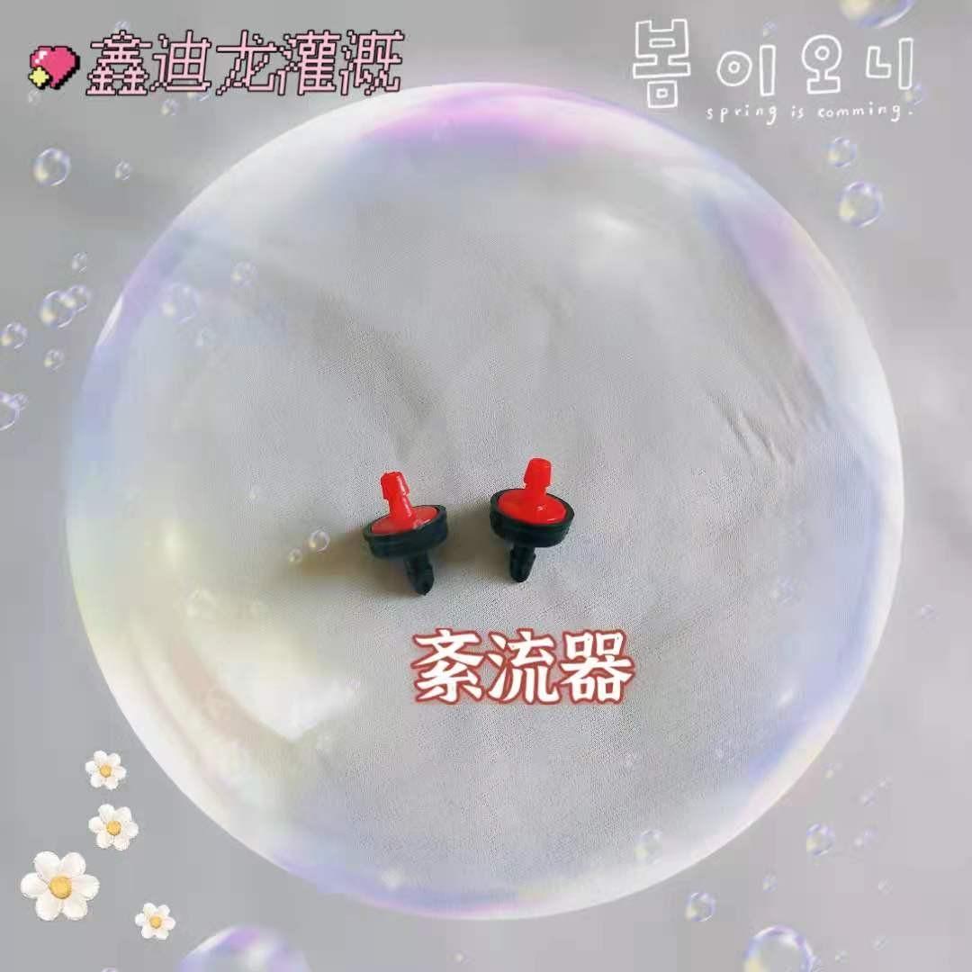 湖南省湘潭市小管出流紊流器厂家销售