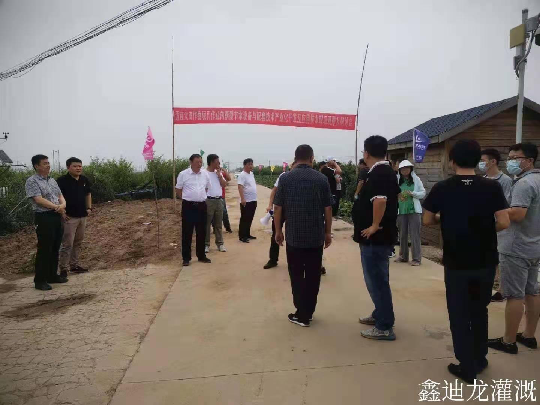 黑龙江省鸡西市平原伸缩大喷与互联网技术