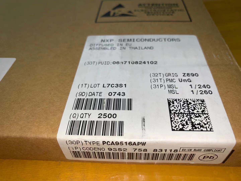 高价回收此型号:ADSP-BF525BBCZ-5A-专人回收