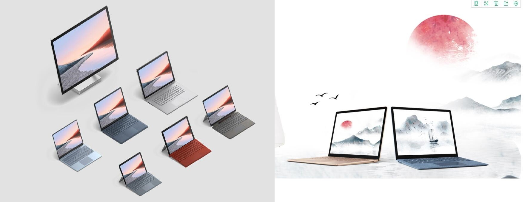布新维修surface电脑不开机