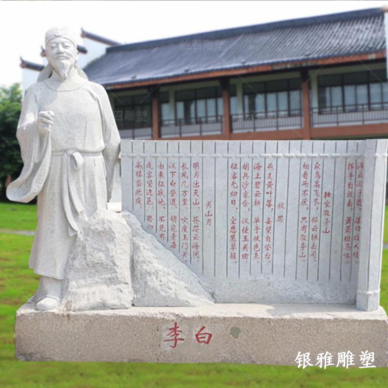 永州石雕书-石书-古代书卷雕刻制作经验银雅雕塑