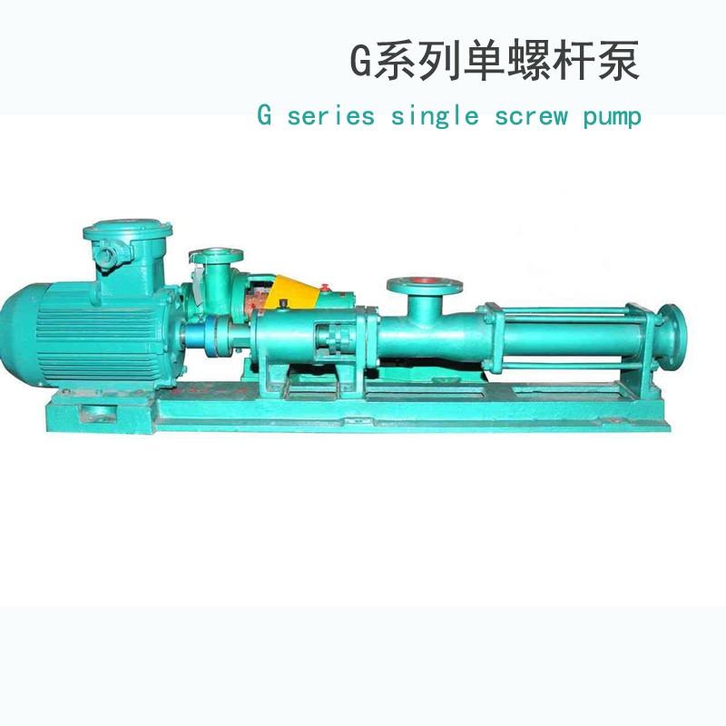 G型胶类输送单螺杆泵型号-G2