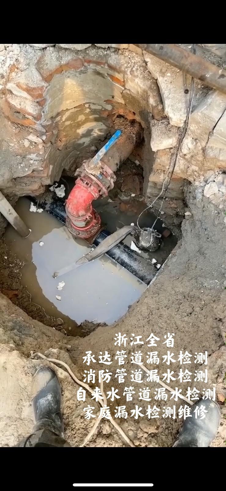 萧山区地下自来水漏水检测随叫随到