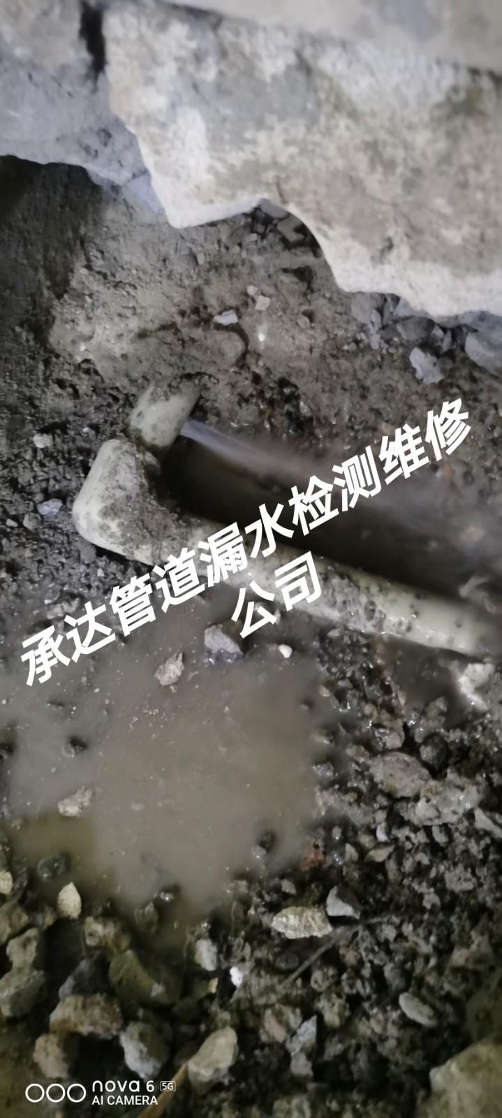 杭州市富阳区热力管道漏水检测管道检测