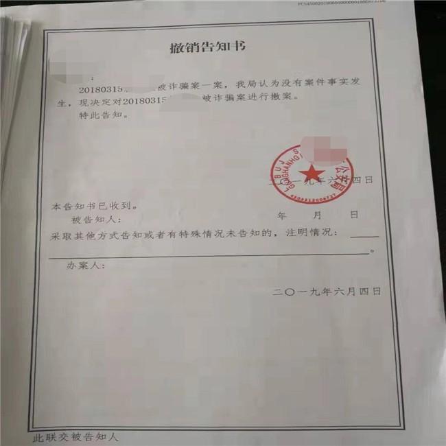 云浮市桂林贿 赂罪辩护律师-办案经验丰富