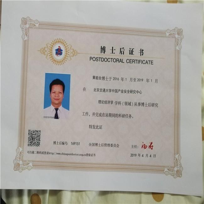 桂林经济犯 罪律师