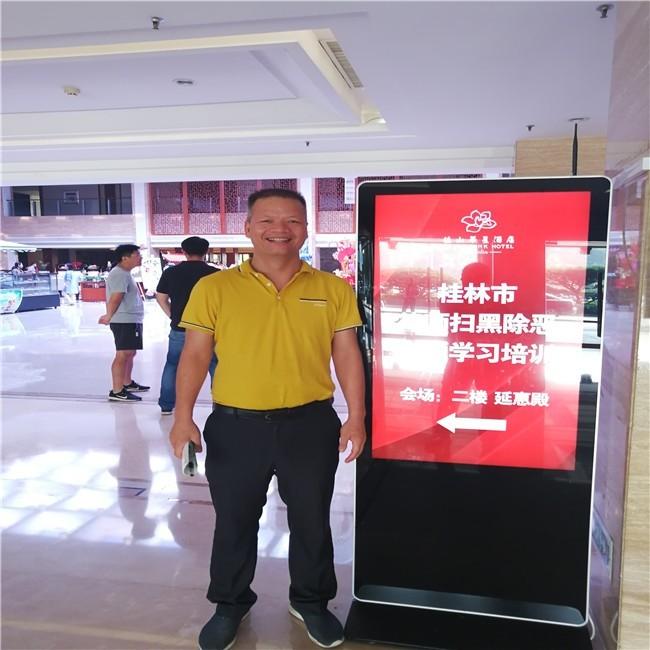 廣西桂林幫助信息網絡犯 罪活動罪辯護律師-在線解答