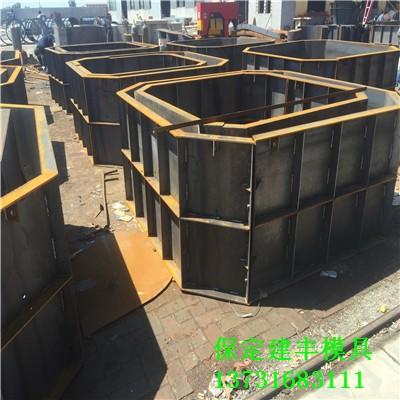 凤县风力太阳能基础底座模具保定建丰模具生产现浇过程视频