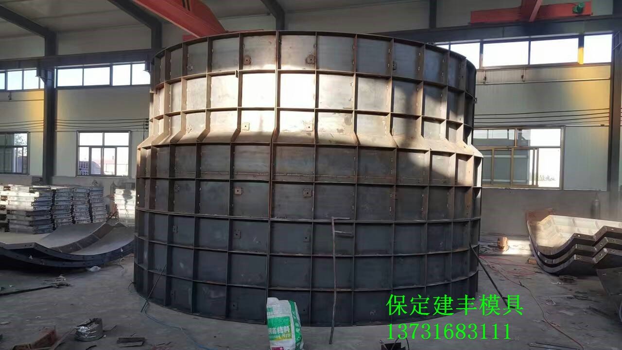 渝北区风电底座现浇模具建丰模具生产施工现场