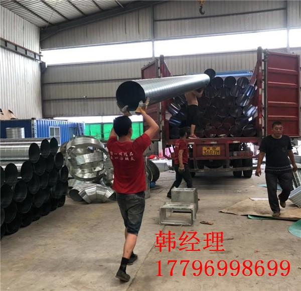 喷漆房专用风管+服务为先比较周到----忻州