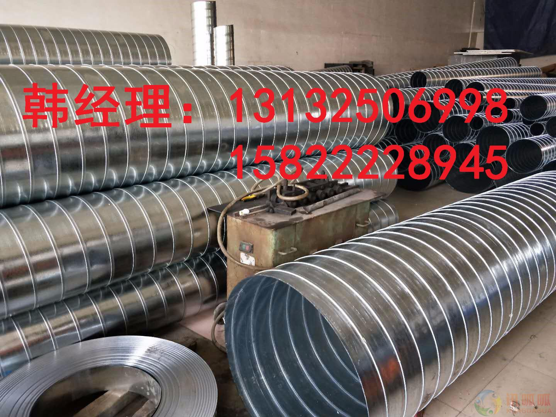 海宁唐山通风管厂家供货