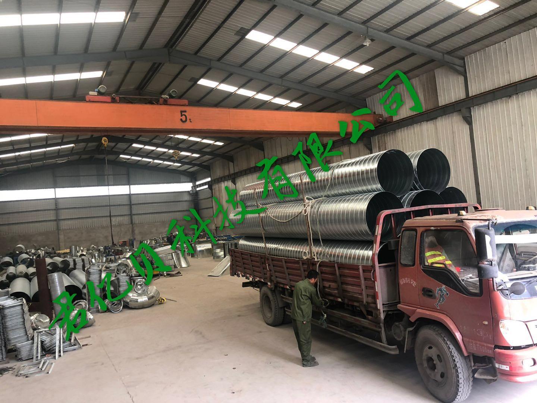 甘孜州白铁通风管-欢迎来电