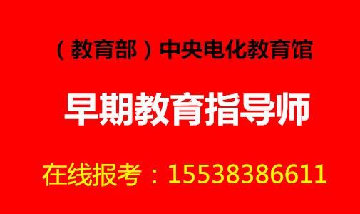 在浙江考幼儿手工专业教师考试 培训在线通知