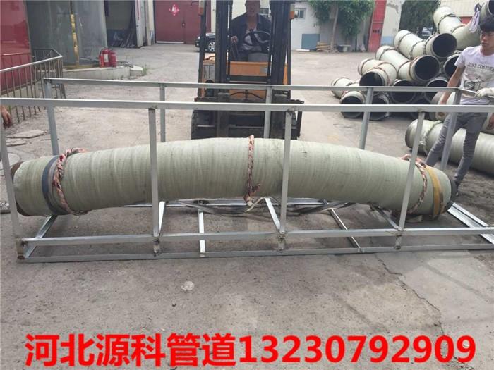 华龙低硫磷弯管销售