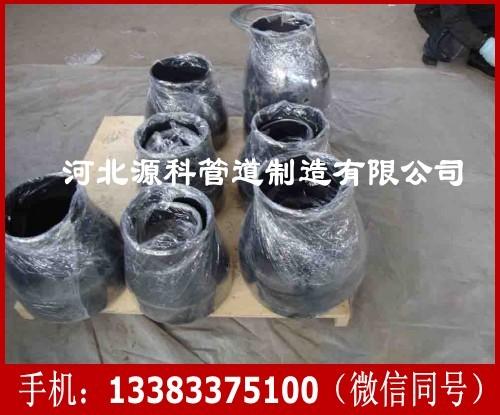 柳州A420 WPL6低温大小头