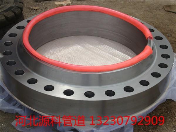 雨山Q235平焊法兰生产厂家