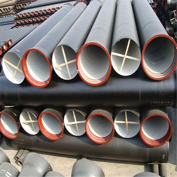 常德大量回收廢舊球墨鑄鐵管 全新批發價-魯聊特鋼