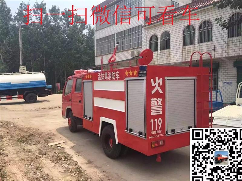 新乡五十铃泡沫消防车是理想的消防装备