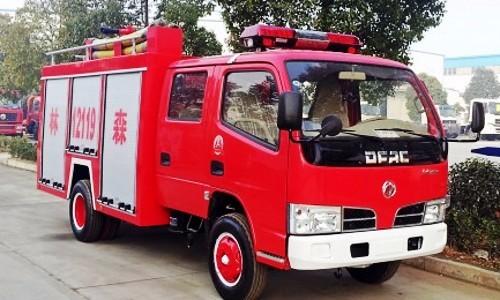 聊城供水消防车型号
