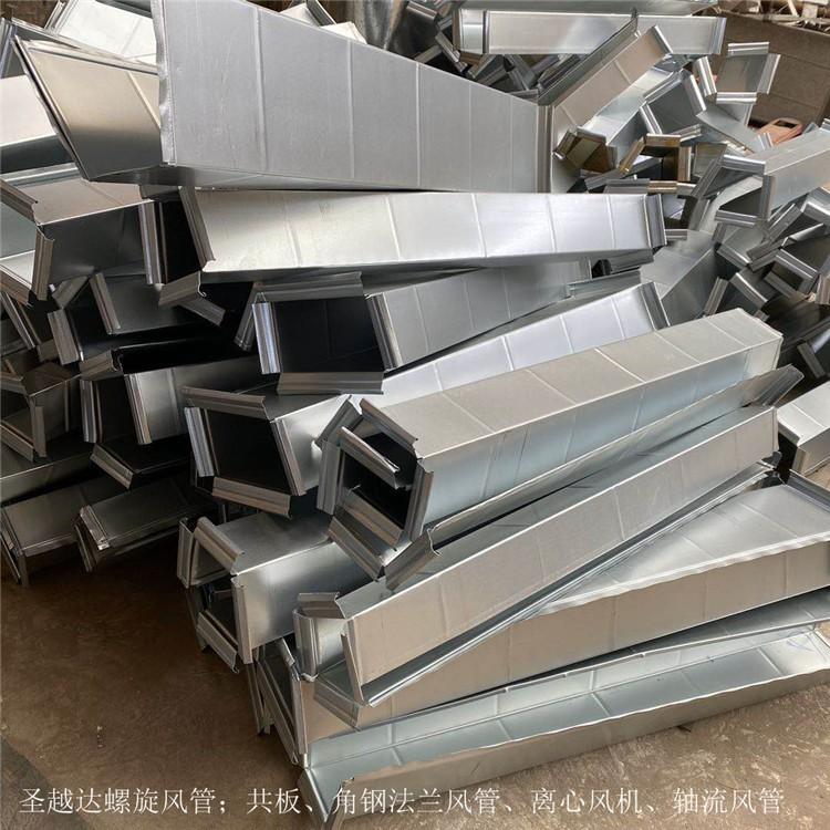 潍坊排烟管道风管生产