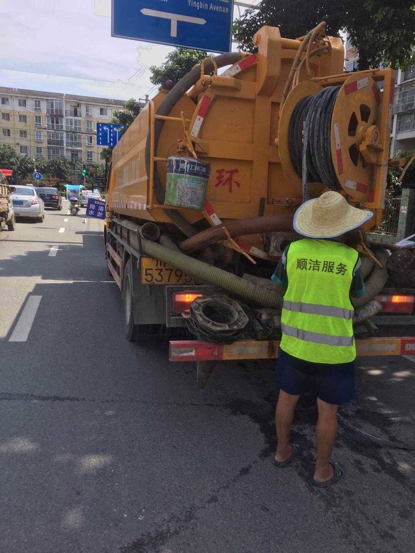 温江高压管道疏通治理方法