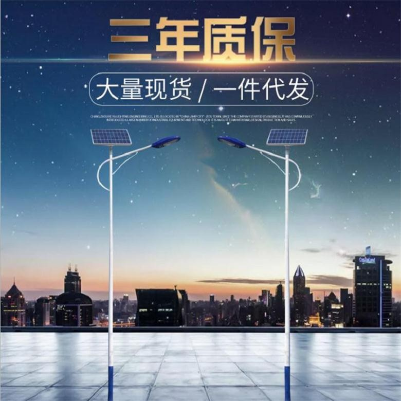 湖北潜江市广华太阳能路灯价格是多少畅销全国