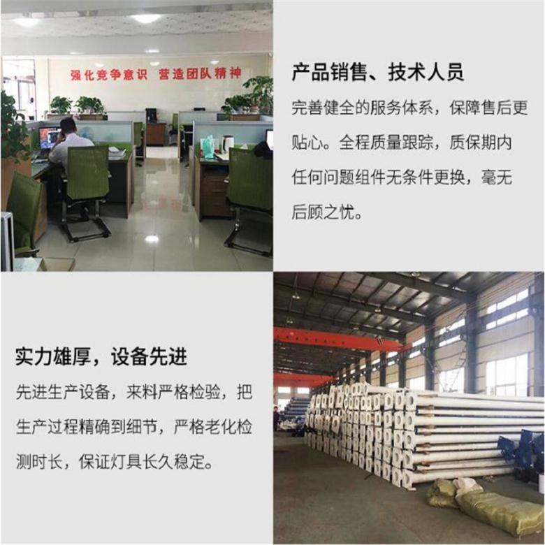 黑龙江齐齐哈尔市富裕县太阳能路灯价格表铸造辉煌