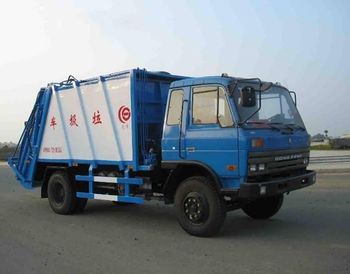 芜湖小型封闭式垃圾车@多少钱一辆
