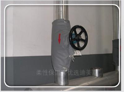 上海罐体软质保温套类别_咨询迪美斯