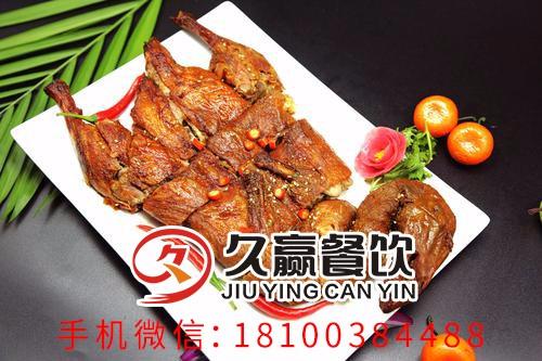 鐵板烤鴨加盟:峽江濟南加盟所有品牌