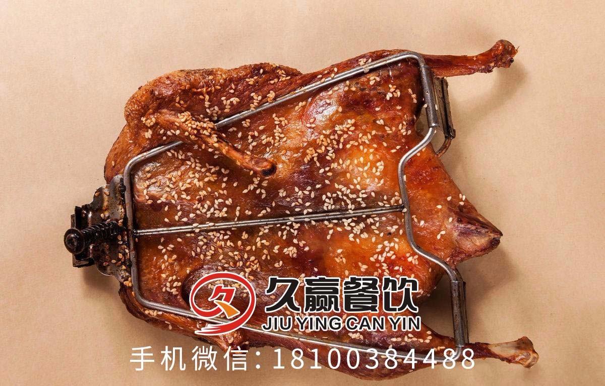 铁板烤鸭加盟:廉江加盟哪家味道好