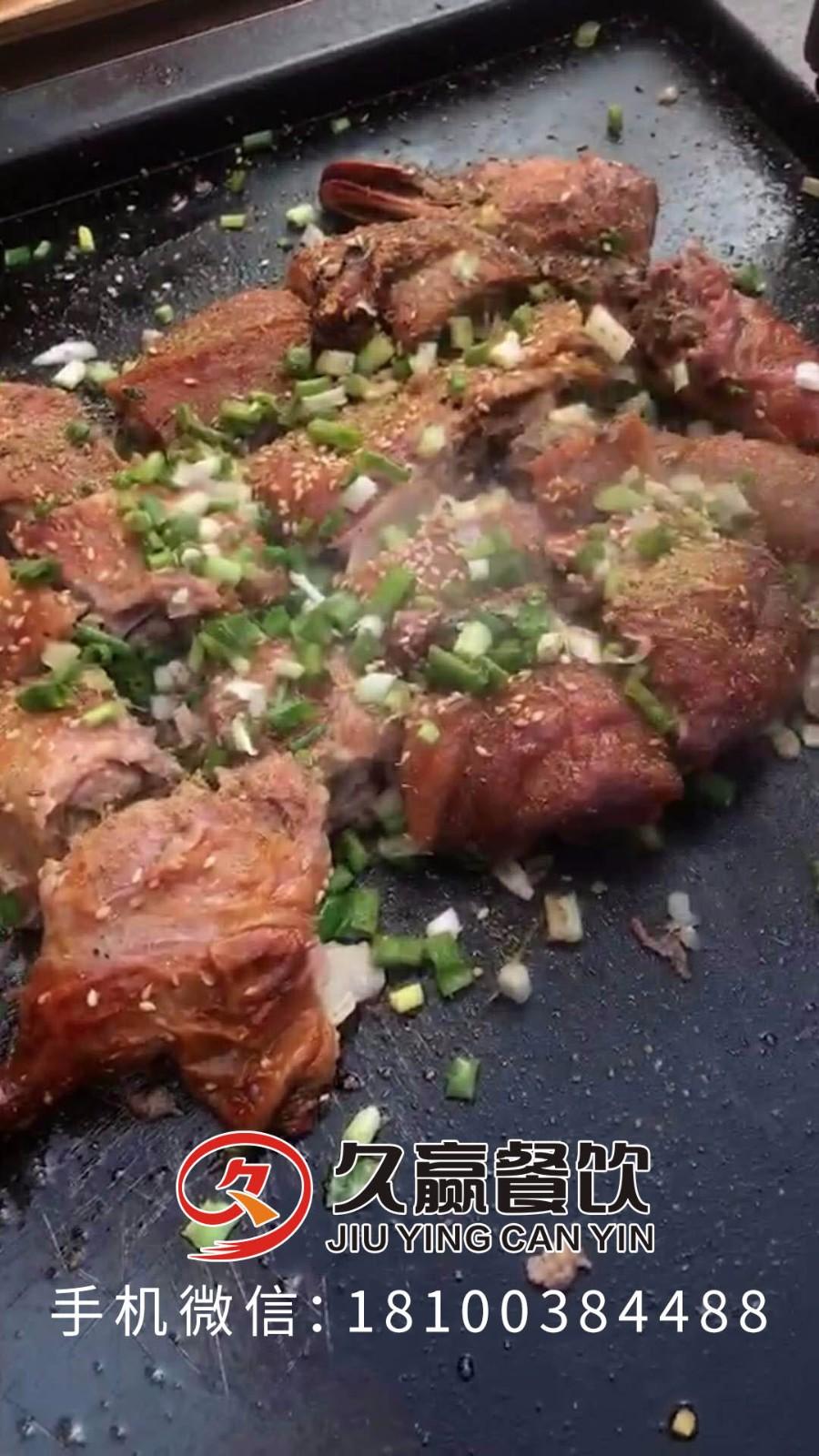 铁板烤鸭:图木舒克加盟哪家味道好