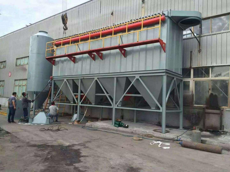 胶南锅炉除尘器厂家