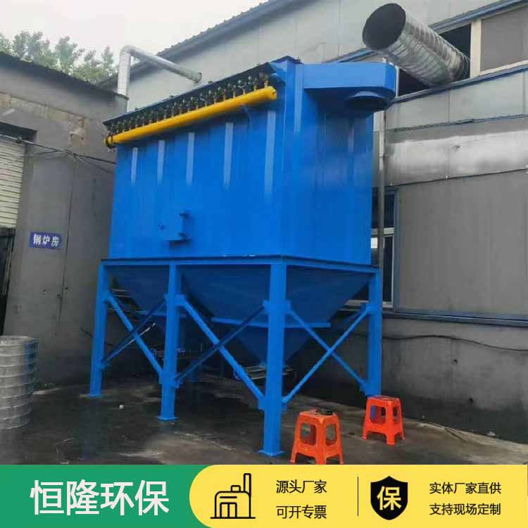 采石场除尘器A上高采石场除尘器生产厂家