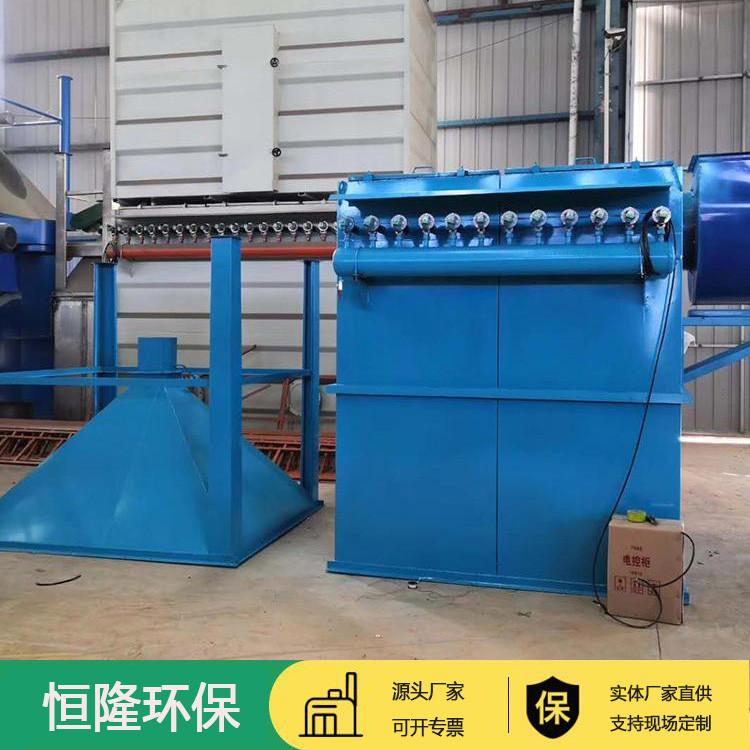 脉冲单机布袋除尘器A包头脉冲单机布袋除尘器生产厂家
