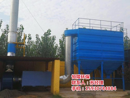 聊城铸造厂浇注区除尘设备设计选型