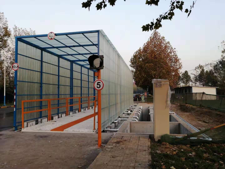 潞西市工程全自動沖洗設備@正規企業