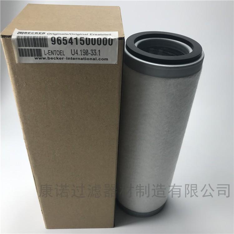 96541400000_96541400000油雾滤芯生产厂