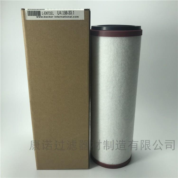 84040107_84040107贝克真空泵滤芯价格