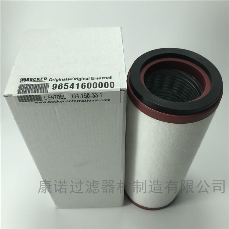 84040112贝克BECKER真空泵滤芯工厂批发