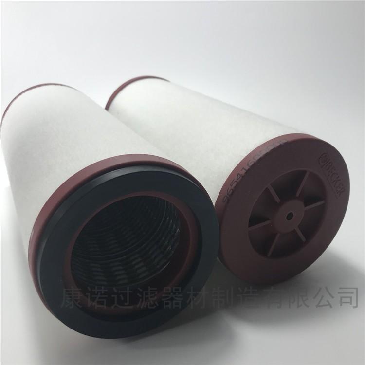96541600000贝克油雾分离器批发厂家